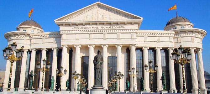Makedonya Arkeoloji Müzesi