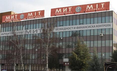 Üsküp Mit Üniversitesi